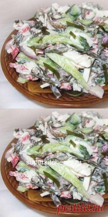 """Удивите своих родных не только полезным, но и красивым салатом """"Мореходка""""."""
