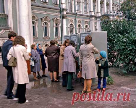 Прогулка по Ленинграду 1977 года (смотрим старые фото и вспоминаем то время)   Путешествия и всего по чуть-чуть   Яндекс Дзен