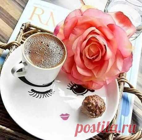 Хочешь ты этого или нет, но утро всегда наступает… даже тогда… когда ты спишь… сделай ему приятное… проснись на позитиве! Хорошего вам дня!
