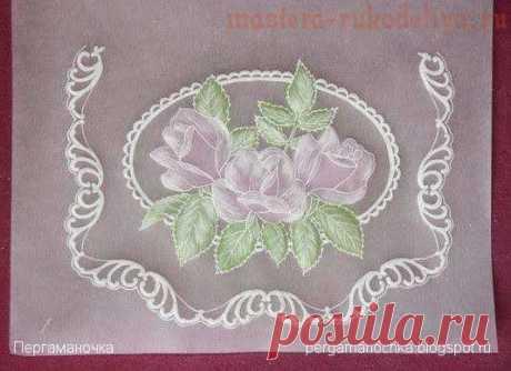 Мастер класс: Создание открытки в технике Парчмент крафт (пергамано)