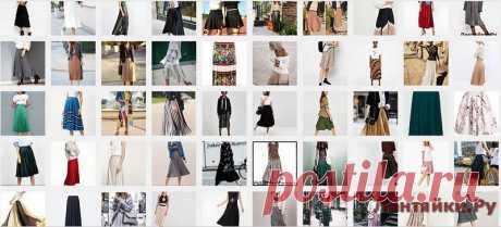 Плисированная юбка 3 - ЛЕНТЯЙКИ.РУ Плисированная юбка 3 . ПОХОЖЕЕ ВИДЕО:Плисированная юбка 1Плисированная юбка 2Сохраняйте на своих страницах