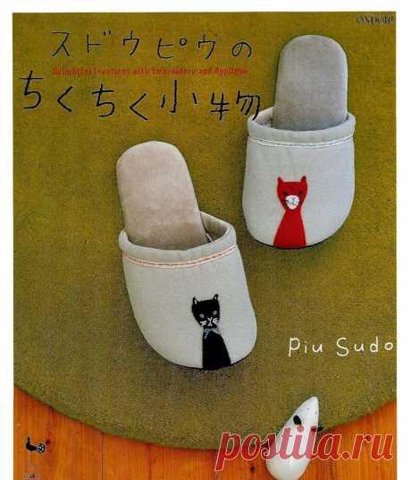 Piu Sudo ONDORI - the Embroidery (miscellaneous) - Magazines on needlework - the Country of needlework