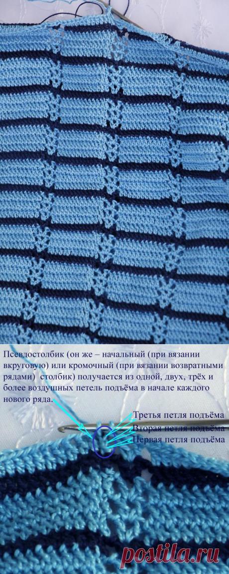 Мастер-класс смотреть онлайн: Маскируем условный шов при круговом вязании крючком | Журнал Ярмарки Мастеров