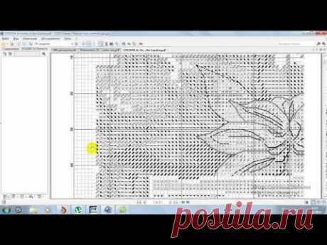 Экспорт схемы в формате pdf в jpeg с помощью программы STDU Viewer