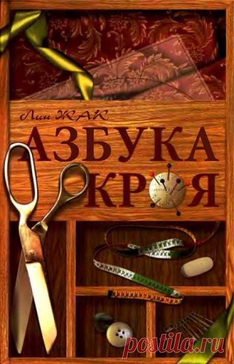 Yandex. Photos