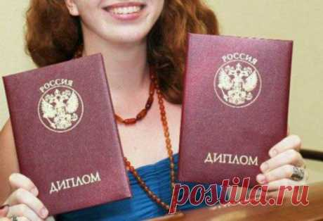 (184) Уголовная ответственность за использование купленных дипломов скоро станет наступать чаще - Лошкарева Ирина Владимировна, 15 февраля 2020