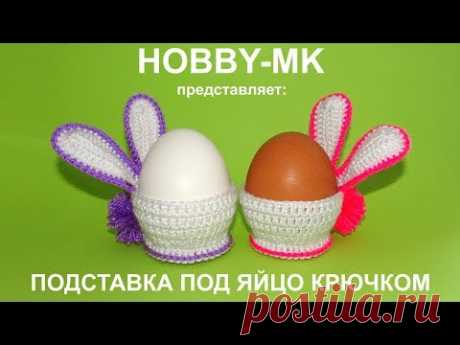 Support under egg a hook the stylized Rabbit