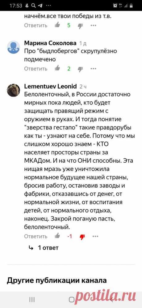 Назван виновник развала экономики России!   Борис Дормидонтович   Яндекс Дзен