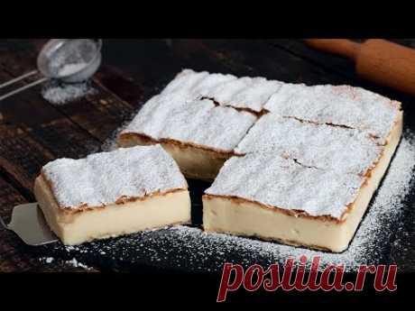 Kremšnita - Krempita - Cremeschnitte - Vanilla Custard Cake