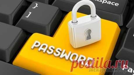 Как посмотреть сохраненные пароли в Хроме (Google Chrome)