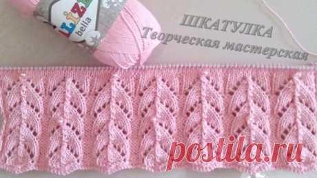 В ВАШУ КОПИЛОЧКУ - Красивый и очень простой узор спицами.
