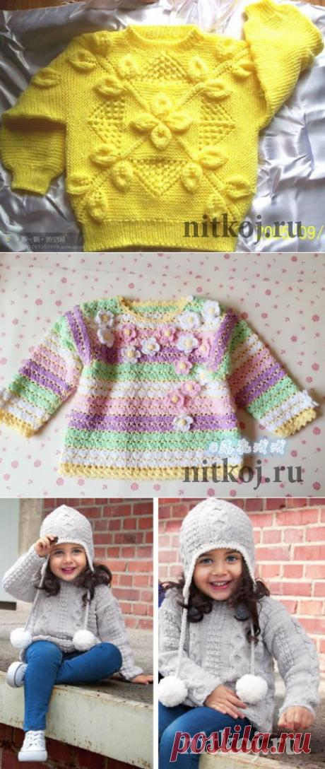 Теплые детские кофточки » Ниткой - вязаные вещи для вашего дома, вязание крючком, вязание спицами, схемы вязания