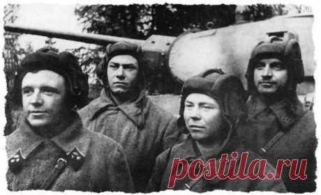 Дмитрий Лавриненко: самый результативный советский танковый ас Всего двух с половиной месяцев боев Второй мировой оказалось достаточно танковым экипажам под командованием Д. Ф. Лавриненко для уничтожения 52 вражеских танков. Этот показатель до конца войны не удалось превзойти ни одному экипажу Красной Армии