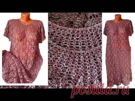 Платье Flash крючком из хлопка и вискозы - YouTube