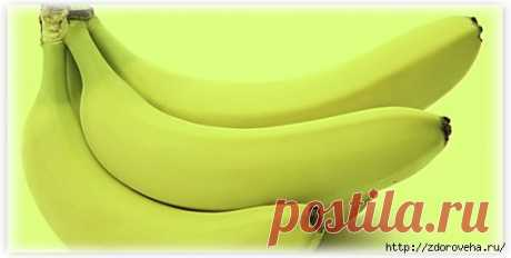 Банан нормализует давление