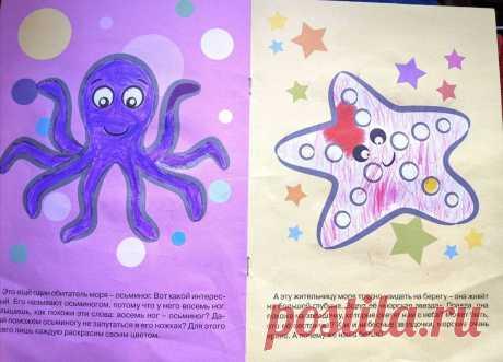 Графомоторные навыки. Немного о том, почему для развития ребёнка очень важно рисовать и раскрашивать   Всё об алалии, аутизме и ЗПР   Яндекс Дзен