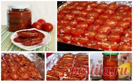 Лучшие кулинарные рецепты : Безумно вкусные вяленые помидоры