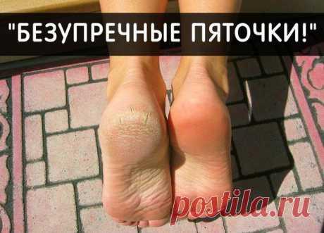 Секреты здоровья   ВКонтакте
