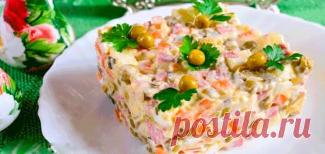 Салат Московский с копченой колбасой .