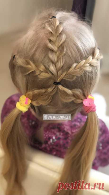 Морская звезда | LittleMods | Яндекс Дзен