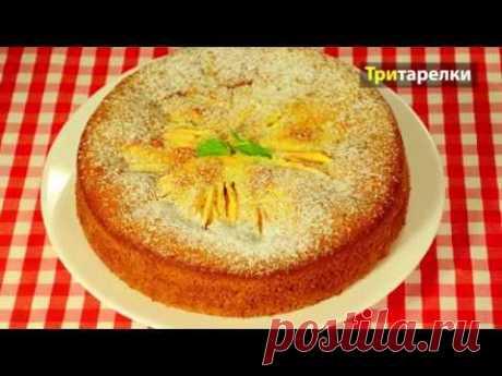 Шарлотка на кефире | Пирог с яблоками