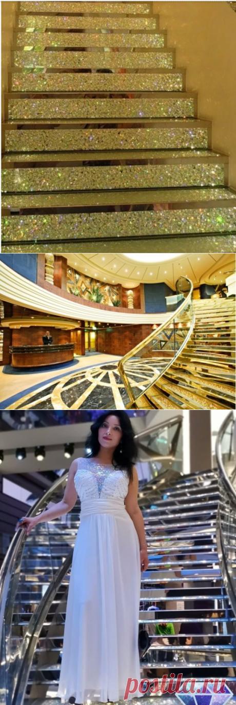Где находится самая дорогая и сверкающая лестница в мире?