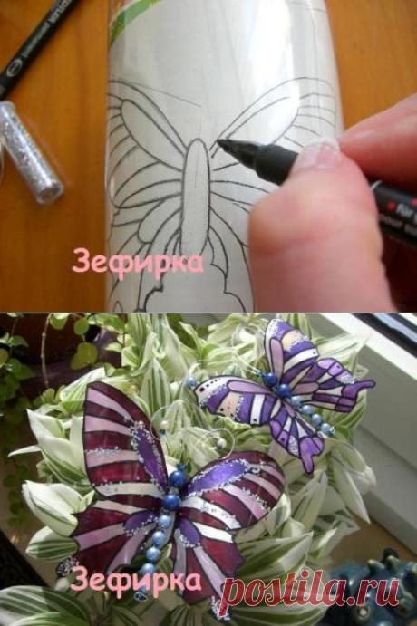 Бабочка из пластиковой бутылки — Сделай сам, идеи для творчества - DIY Ideas