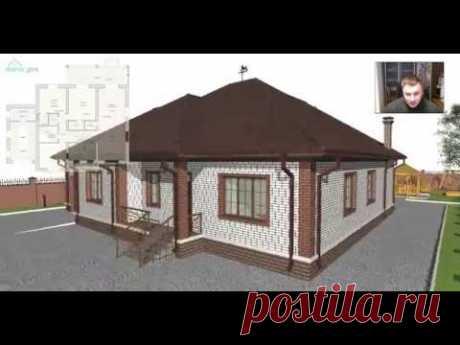 Проект одноэтажного дома с гаражом «Гардероб» C-392-ТП