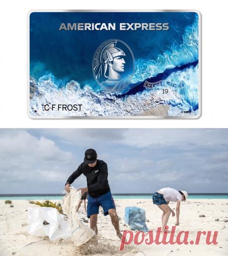 American Express будет производить карточки из океанского пластика - Экологический дайджест FacePla.net