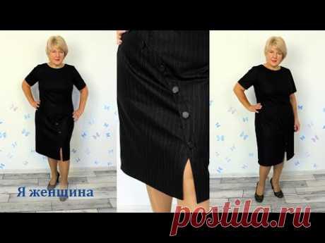 Деловое платье футляр с ассиметричной планкой и имитацией застежки по юбке