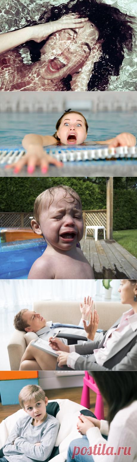 Аблутофобия (ablutophobia): боязнь мытья и контакта с водой, способы лечения фобии у детей и взрослых