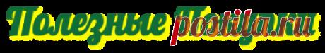 Температура или точка дымления (кипения) растительных масел и животных жиров – описание и подробные таблицы Данные о температуре дымления (кипения) различных масел и жиров, которым можно верить. Получены из надежного источника - англоязычной Википедии.