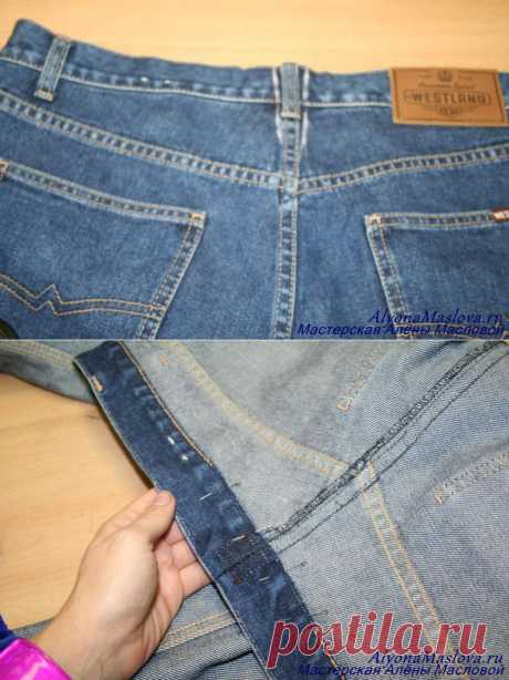 Ушить джинсы в поясе | Мастерская рукоделия Алёны Масловой