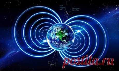 Откуда берутся магнитные бури и как они воздействуют на Землю? — Интересные факты