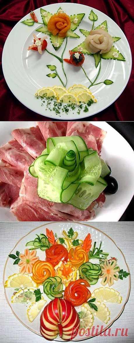 Уроки по украшению блюд