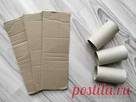 Что можно сделать из картонной втулки? Казалось бы, из такой бесполезной вещи, как втулка от туалетной бумаги, можно сделать интересные поделки и подарки своими руками. Поэтому, если у вас остаются туалетные втулки, не спешите их выбрасыва...