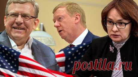 The USA showed: Their people direct the Bank of Russia, - except Torshin\u000d\u000aThe USA prepares for the meeting with Putin implored by Trump and, seemingly, considers as the agents all management of the Bank of Russia, except Torshin