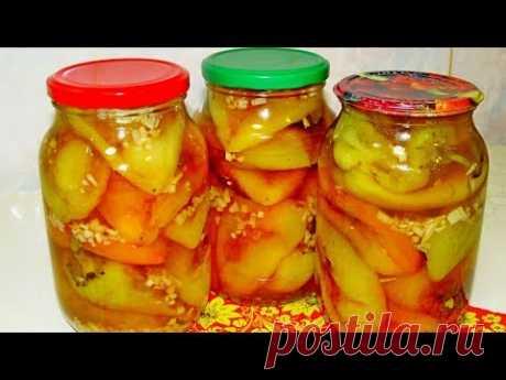 Так перец на зиму готовлю всегда, без стерилизации, вкус и аромат зашкаливает!/ Pepper for winter