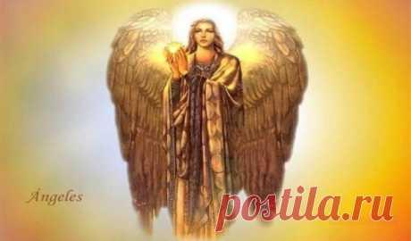 Молитва - оберег призывающая вашего Ангела-хранителя / Мистика