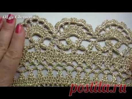 Кайма для юбки Красивая кайма крючком - YouTube