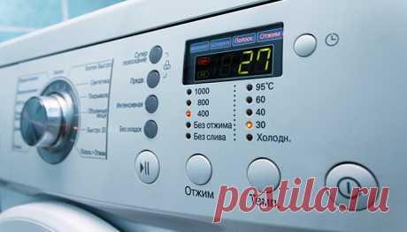О чем говорит стиральная машина? Все коды ошибок для разных моделей.