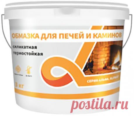 Альфа обмазка для печей и каминов силикатная термостойкая. Широкий выбор материалов Аlfa, цены, продажа