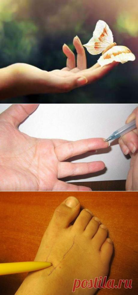 Особая точка на пальце руки и шикарная точка на ногах…