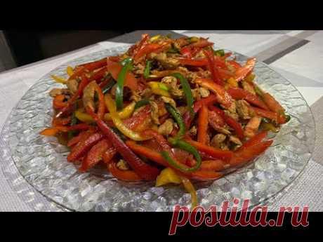 Простой «Восточный салат» за 10 минут