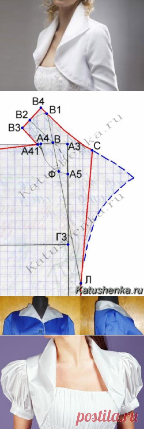 Выкройка воротника апаш   Катюшенька Ру — мир шитья