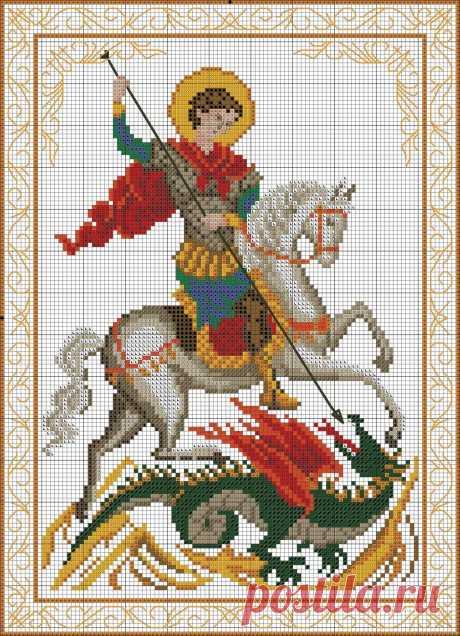 Георгий Победоносец.  Цветная схема для вышивки крестиком бисером