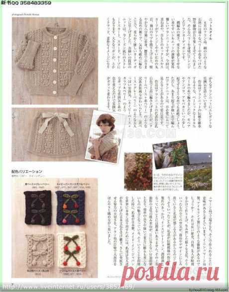 Let's knit series NV 80433 2014-2015