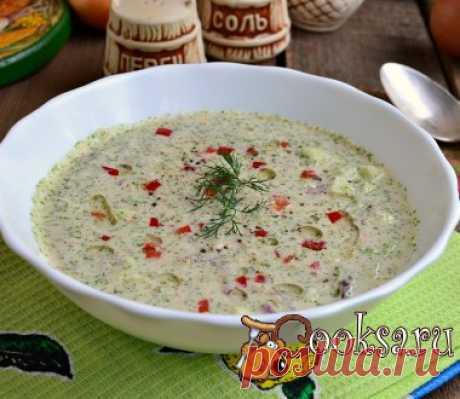 Холодный огуречный суп Готовила сегодня холодный огуречный суп, очень понравился! Этот суп получается легким, свежим, ароматным и очень вкусным! Особенно понравится огуречный суп для худеющих. Этот суп отлично утоляет жажду. Попробуйте, огуречный суп - это кладезь витаминов и замечательный вкус! Огурцы свежие — 2-3 шт; Лук синий — 0,5 шт; Перец сладкий болгарский — 0,5 шт; Зелень укропа и петрушки (по 0,5 пуч.) ; Чеснок — 1 зуб.; Сметана — 3-4 ст.л.; Кефир — 100 мл; Листик мяты — 1 шт; Сок…