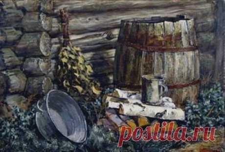 ТАИНСТВО РУССКОЙ БАНИ   «То, что «знахарь» называл своей баней, стояло неподалеку от дома. Признаться, сначала я подумал, что это солидное строение - старикова летняя кухня или гостевой домик, уж очень большим оно показалось мне, привыкшему к малюсеньким деревенским банькам с их низкими потолками и железными, как попало сваренными, печками.  Потолок дедовой бани был непомерно высоким, да и изнутри она больше походила на дом, чем на простую баню. Капитально рубленая перегор...