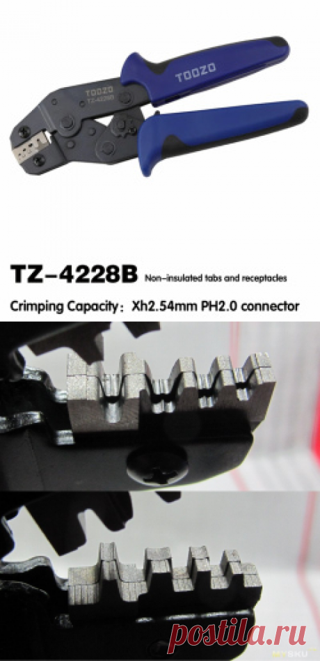 TZ-4228B. Кримпер для правильной обжимки контактов Dupont и прочей мелочёвки